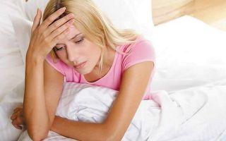 Что значат скудные месячные и выделения у женщин, нужно ли их лечить?