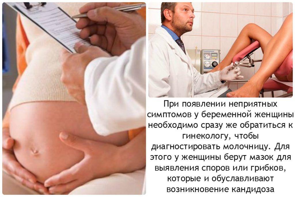 Выделения после утрожестана при беременности